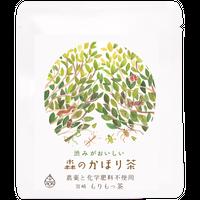 【うんかが噛んだ】森のかほり茶(ミニパック)
