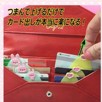 財布のカードが楽に出せる「楽デル」ウサギ、ぎっしりカードをスッキリ整理できて出したいカードがすぐに出せます