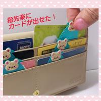 財布のカードが出しやすいカード「楽デル」振り込め詐欺防止アイテム