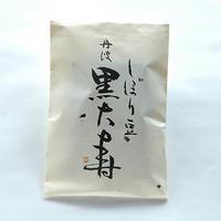 しぼり豆丹波黒大寿 100g 1袋