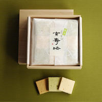 京壽洛 45枚入り(桐箱入り)