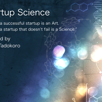 【PDF download-8.99 USD/960yen】 Startup Science English version - 1217 pages