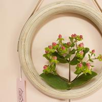 Wood Ring Flower Vase (plain)