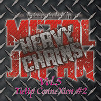 METAL JAPAN HEAVY CHAINS Vol.5 TieUp ConneXion #2