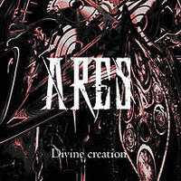 ARES - Divine creation
