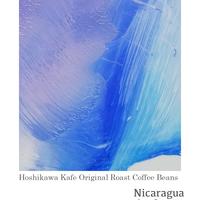 ニカラグア ロスコンゴスハニー : 120g  Nicaragua Los Congos  Honey