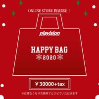 Happy bag  (30,000円)