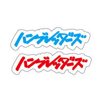 透明ロゴステッカーセット 【レッド×ライトブルー】