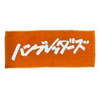 ロゴタオル【オレンジ】