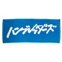 ロゴタオル【ライトブルー】