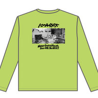 フォトロンT 【リトルグリーン】
