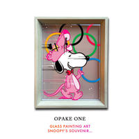 OPAKE ONE SNOOPY'S SOUVENIR…2021 One of a Kind Glass Art ガラス アート