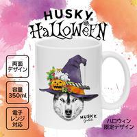HUSKY マグ / ハロウィン