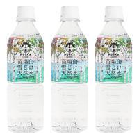 【セット割】苗場山雪どけ天然水 / 500ml 24本入 1箱