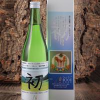 【自社栽培山田錦100%使用】ひょうごの酒米農家がつくった日本酒『初』(純米吟醸720ml)