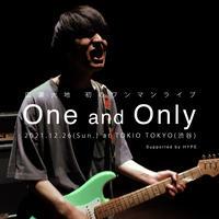 【 廣瀬大地 】One and Only