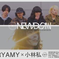 【 CRYAMY × 小林私 】NEWDOM / EXTRA EDITION