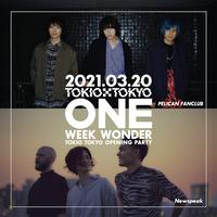 【PELICAN FANCLUB × Newspeak】TOKIO TOKYO OPENING PARTY ONE WEEK WONDER