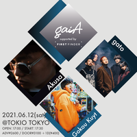 【 Akusa / Gokou Kuyt / gato 】gaiA supported by FIRST FINDER