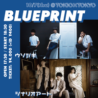【 ウソツキ × シナリオアート 】Blueprint vol.1