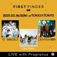 【ザ・おめでたズ / DENYEN都市 / KINJINAL】FIRST FINDER 001