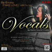 Vocals 『Be-B(和泉容) スペシャル・パッケージ』(HSCR-19002BB)