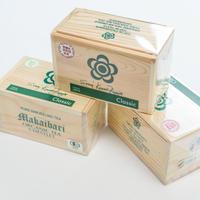 Makaibari ORGANIC DARJEELING TEA