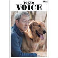 TOKYO VOICE vol.7