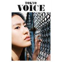 TOKYO VOICE vol.1