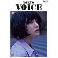 TOKYO VOICE vol.4
