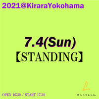 7月4日(日)電子チケット【STANDING】