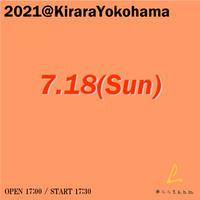 【2021年7月18日】電子チケット