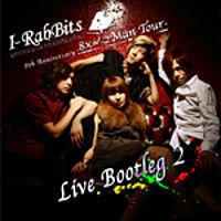 Live Bootleg2 [DVD付き 2枚組]