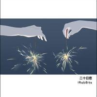 二十日恋【ライブ会場限定CD】