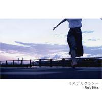 ミスデモクラシ-【ライブ会場限定CD】