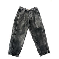 doublet /  SILK DENIM WIDE TAPERED TROUSER