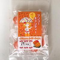 マンゴーキャンディー  (7個入り)[メール便]全国一律180円