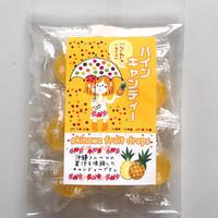パインキャンディー  (7個入り)[メール便]全国一律180円