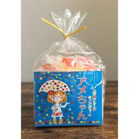 沖縄フルーツキャンディー(35個入)