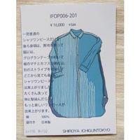 IFOP006-201 コットンストライプ脇ライン付、後ろ無地使いシャツワンピース