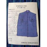 IFOP002-091  2 種類素材使いBIGシャツワンピース エコバッグ付き
