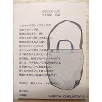 IFBG001-201ネコプリント柄ショルダーバッグ