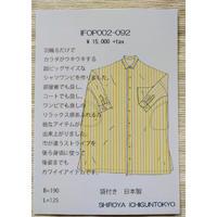 IFOP002-091  2種類素材使いBIGシャツワンピース イエロー エコバッグ付き