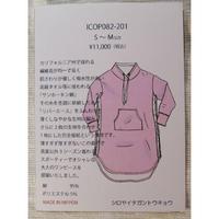 ICOP082-201 ダブルフェイスチュニックワンピース ピンク系