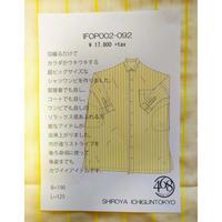 IFOP002-091  2種類素材使いBIGシャツワンピース エコバッグ付き