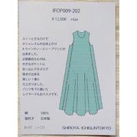 IFOP009-202 ノースリーブAラインボーダー柄ワンピース