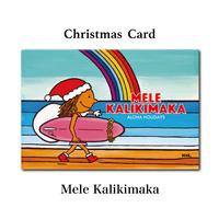 クリスマスカード 2枚セット