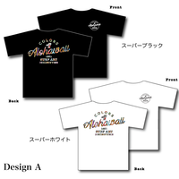 2019 Spring 限定Tシャツ 2カラー/2デザイン