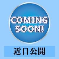 Ichiyo's Kanji Textbook Part2 (Coming Soon)