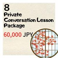 8 Private Conversation Lesson Package